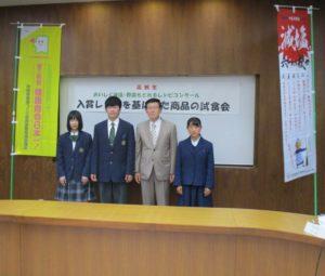 佐竹知事と生徒