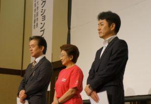 健康づくり総会(3)