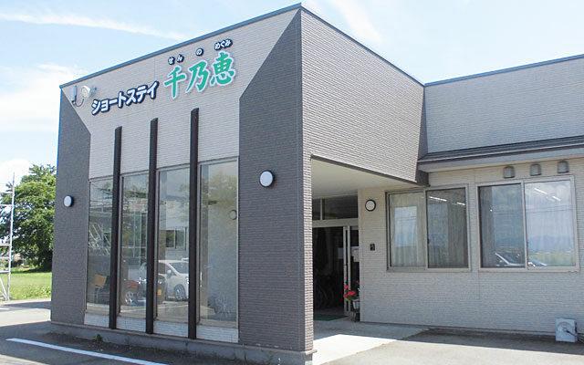 2015年から建物内喫煙NG/親身なケアで3人禁煙成功<span>有限会社コリウス(秋田市)</span>